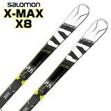 【あす楽対応可】サロモン ロッカースキー X-MAX X8 + M XT10 板+ビンディング 2点セット 162cm 169cm 【即納OK】SALOMON L39953600 ●17-18