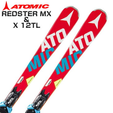【あす楽対応可】ATOMIC アトミック ロッカースキー REDSTER MX + X 12TL 板+純正ビンディング 165cm【即納OK】セット 新品