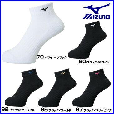 ミズノ MIZUNO ショートソックス[ジュニア ユニセックス]【お取寄せ品】 v2mx8001_ ●18 バレーボール 全日本女子着用モデル