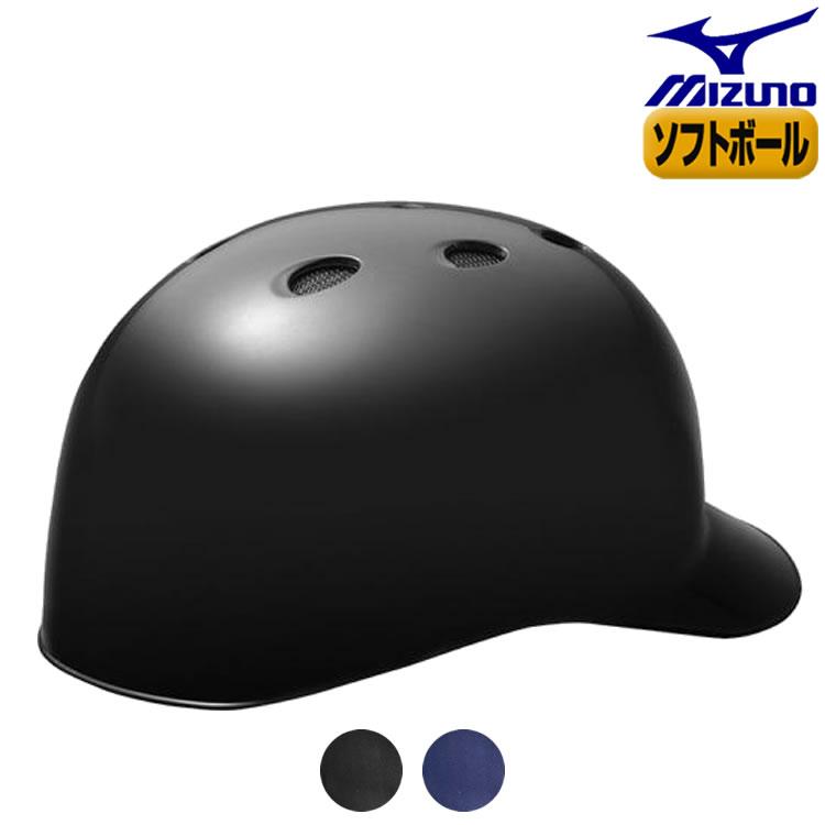 野球・ソフトボール, ヘルメット  () 12 1djhc302 19