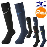 ミズノ 2ストッキング2足組(ラグビー)[メンズ] 靴下 【お取寄せ品】 r2mx9002_ ●19