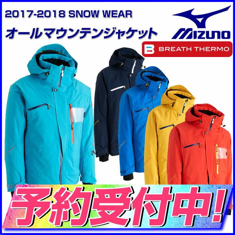 https://item.rakuten.co.jp/sports-stadium/z2me7330_/