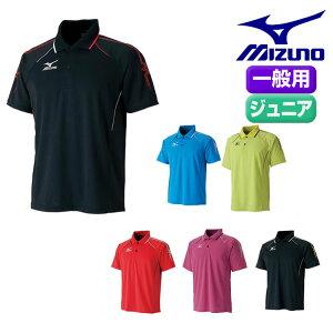 d83e19f0c78485 ミズノ 卓球 ドライサイエンス/ゲームシャツ UNISEX ジュニア 【お取寄せ品】82JA5010
