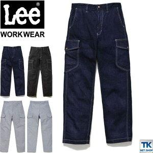 Lee カーゴパンツ メンズ ワークパンツ 作業ズボン Lee WORKWEAR ヒッコリー へリンボン インディゴ リー CARGO PANTS bm-lwp66002