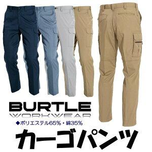 カーゴパンツ メンズ BURTLE バートル 春夏用素材 メンズカーゴパンツ 作業服 作業着 作業ズボン bt-6106