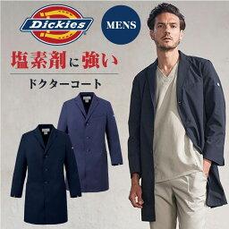 メンズシングルコート ディッキーズ Dickies 白衣 長袖 おしゃれ カジュアル 男性用白衣 メンズ fo-1541np