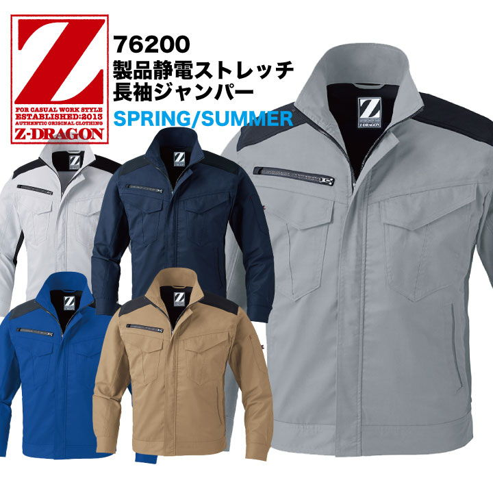 メンズファッション, コート・ジャケット  JICHODO Z-DRAGON jd-76200-b