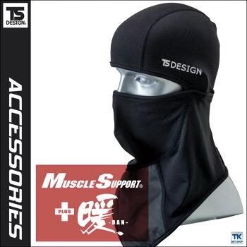 送料無料ゆうパケット便tw-84291マッスルサポート冬用バラクラバBALACLAVAフェイスマスク・目だし帽