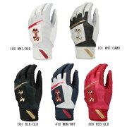アンダーアーマー野球バッティング手袋天然皮革バッティンググローブ1331519野球大人一般