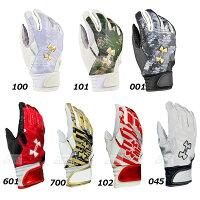 アンダーアーマー野球バッティング手袋1313596バッティンググローブ野球大人一般