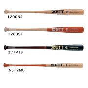 ゼット硬式木製バット北米産バーチスペシャルセレクトモデル84cm900g平均BWT16814