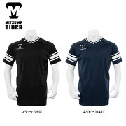 ミツワタイガーVネックベースボールシャツ半袖BSMTKS-077REVOLTIGERトレーニングウェア
