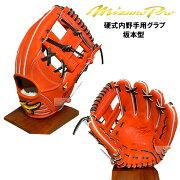 ミズノプロ硬式グラブ坂本型内野手用ミズノMIZUNO野球硬式グローブ1AJGH97413坂本型サイズ9スプレンディドオレンジ