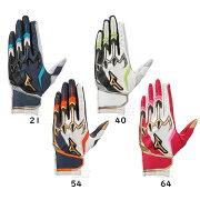 バッティング手袋ミズノプロ両手用シリコンパワーアークLIハイブリッド1EJEA073バッティンググローブ打者用手袋大人一般
