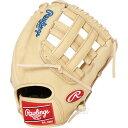 軟式グラブ ローリングス 野球 グローブ クリス・ブライアント モデル RGGC店舗限定 2020 OPENING DAY MLB COLLECTION グラブスタンド付き 一般 大人 軟式内野手用 GRXMLBKB17C