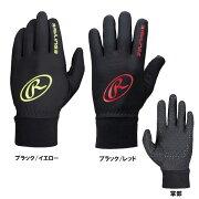 手袋ローリングスフリースニットEAC8F03ブラックイエローレッド滑り止め付き野球大人一般防寒具