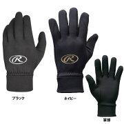 手袋ローリングスフリースニットEAC8F04ブラックネイビー野球大人一般防寒具