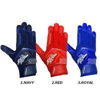 スティンガーStingerバッティング手袋大人用両手用天然皮革野球バッティンググローブ野球大人一般