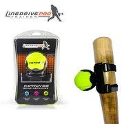 打撃練習用品ラインドライブプロトレーナートレーニング野球大人一般草野球