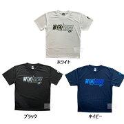 Tシャツ半袖シャツトクサンTVチャリティーTシャツホワイトブラックネイビー野球ソフトボール大人一般