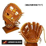 ジュンケイ硬式内野手用グラブJG-593A右投用硬式野球内野手大人一般