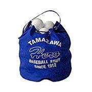 タマザワトスバッティングボールTB-50練習ボール収納バック付き