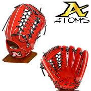 アトムズ硬式外野手用グラブATR-037野球グローブ右投用レッドオレンジ