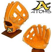 アトムズ硬式内野手用グラブUR-3野球グローブ右投用オレンジ