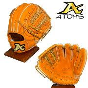 アトムズ硬式内野手用グラブUR-5野球グローブ右投用オレンジ