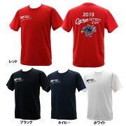 ザナックス広島カープバッテリーTシャツ半袖大人一般野球ブラック応援Tシャツ
