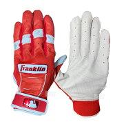 フランクリンfranklinバッティング手袋野球用両手CUSTOMレッドバッティンググローブ野球硬式野球軟式野球草野球大人一般