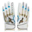 ウィルソン Wilson ユニセックス 野球 グローブ【12.5'' A950 Series Fastpitch Glove】Brown