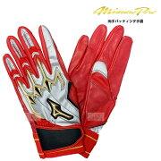 バッティング手袋ミズノプロ両手用バッティンググローブバッティング手袋打者用手袋オリジナル大人一般actACT