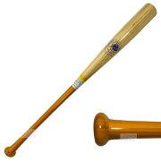 BCWorks竹バットトレーニングバットBCB-IS2硬式野球草野球大人一般トレーニング
