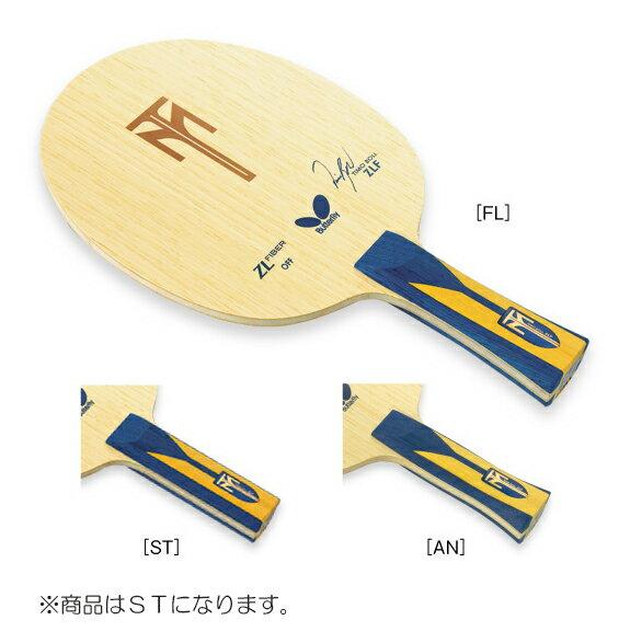 卓球, ラケット ButterflyZLFST35844