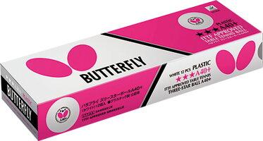 バタフライ(Butterfly)