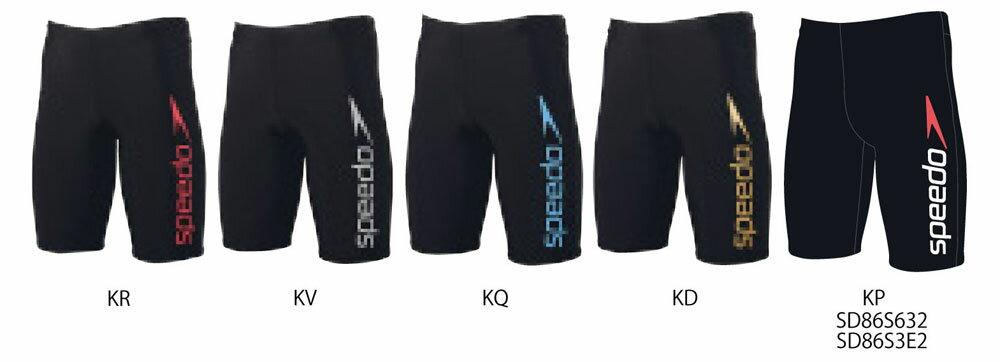 Speedo(スピード)水泳水球競技水着メンズスパッツSD85S63K*SV