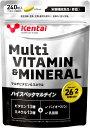 ケンタイ Kentaiマルチビタミン&ミネラル 240粒 サプリメント トレーニング フィットネス バイオペリン 乳酸菌 亜鉛含有加工食品K4420