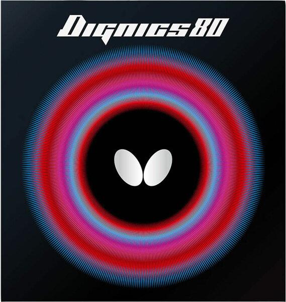 バタフライButterfly卓球ハイテンション裏ラバーDIGNICS80ディグニクス8006050006