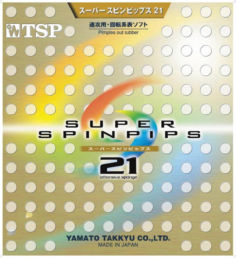 卓球, 卓球用ラバー TSP210208220040