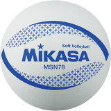 ミカサ(MIKASA)バレーカラーソフトバレーボール 検定球 W 78cmMSN78W