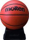モルテン(Molten)バスケットサインボール バスケットボールB2C501