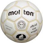 モルテン(Molten)学校体育器具ボールグランドソフトボールMTGS