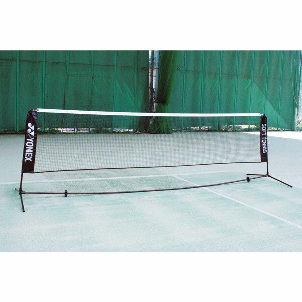b346aafba70d2 Yonex(ヨネックス)テニスネットソフトテニス練習用ポータブルネット AC354AC354ブラック Yonex(ヨネックス) テニス ネット ブラック
