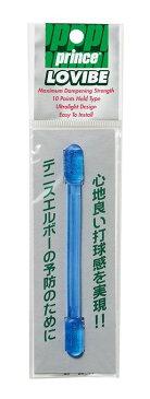 PRINCE (プリンス) ラケットスポーツ グッズアクセサリー 7H70620 ロ-バイブ EA C.ブルー 7H70620 C.BLU
