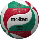 バレーボール ボール V5M5000 5号ボール モルテン 検定球 試合球 molten 5号球 国際公認球【バレーボール用品 通販 楽天】