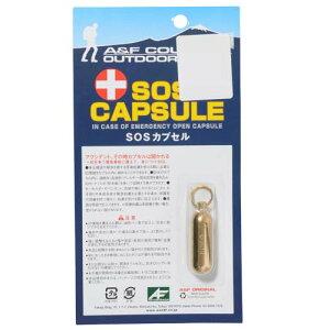 キャンプ用品 キャンピングアクセサリー A&F COUNTRY SOSカプセル 0080001…