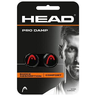 HEAD (ヘッド) ラケットスポーツ グッズアクセサリー PRO DAMP BK 285515