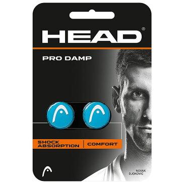 HEAD (ヘッド) ラケットスポーツ グッズアクセサリー PRO DAMP BL 285515