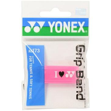 YONEX (ヨネックス) ラケットスポーツ グッズアクセサリー グリップバンド マゼンダ AC173